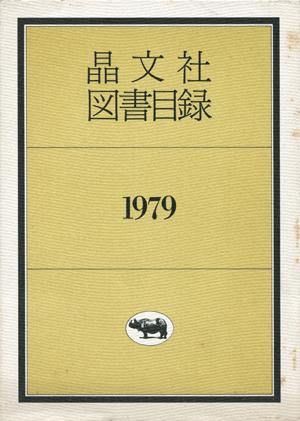 f0307792_19365578.jpg