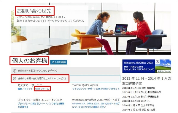 wordが起動しない(>_<)~つづき_c0237493_10274274.jpg