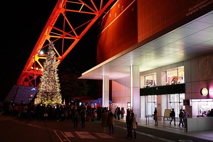 東京タワー クリスマス・イルミネーション2013_b0145398_2043490.jpg