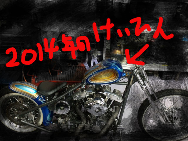 c0117500_1232443.jpg