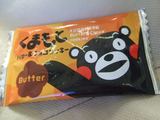 くまもと バタークッキー_f0076001_23284569.jpg