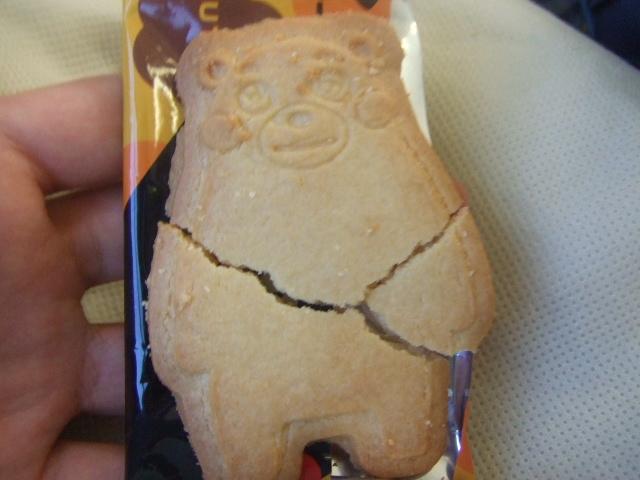 くまもと バタークッキー_f0076001_23285578.jpg
