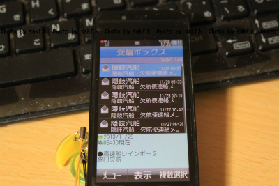 e0205502_18541473.jpg