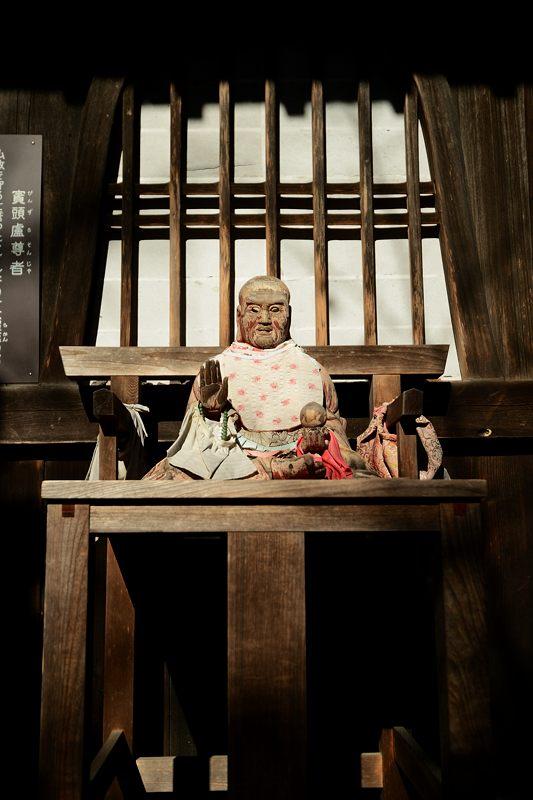 2013京都の紅葉!・勝持寺 其の一_f0032011_19585559.jpg