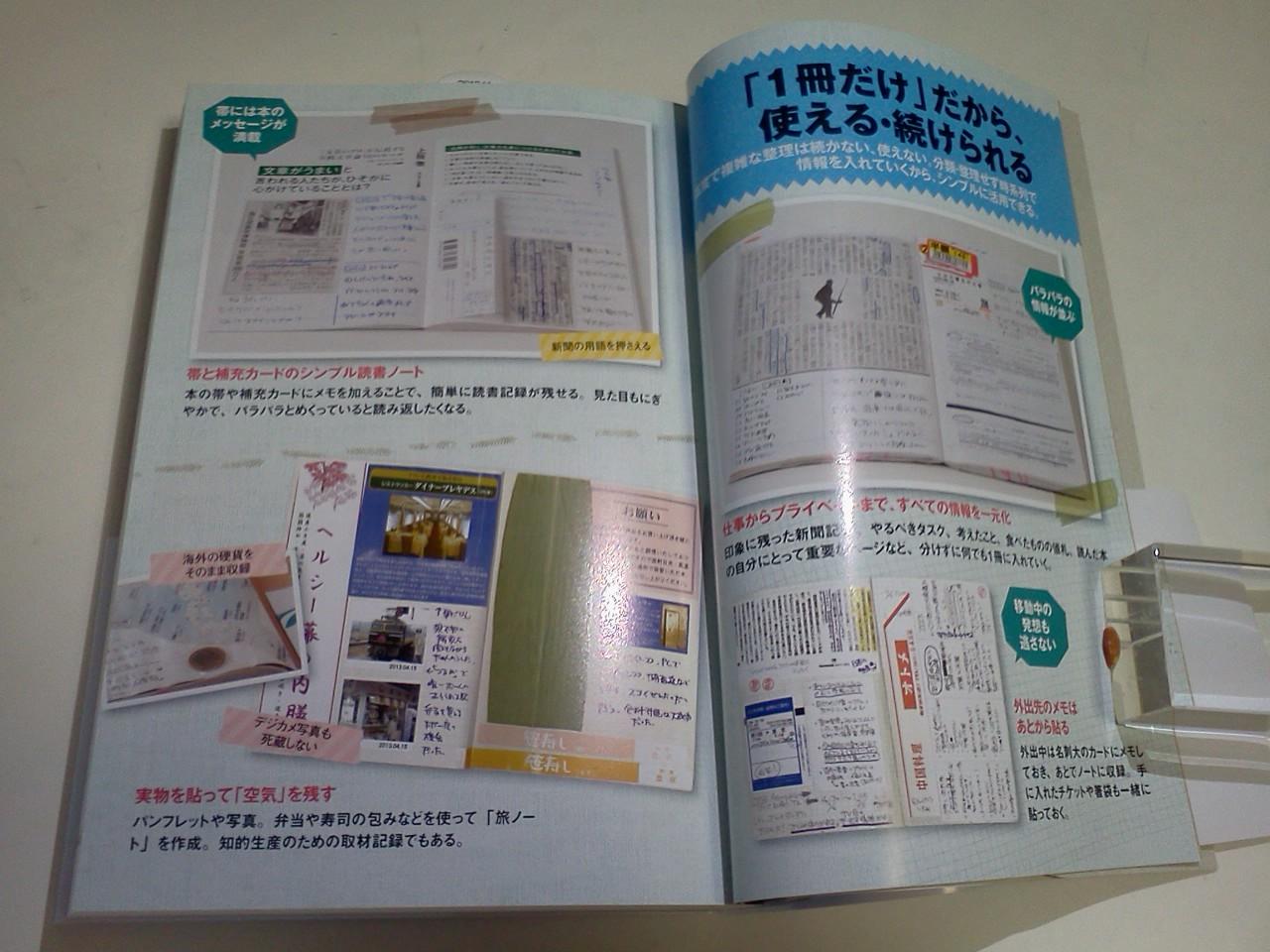 b0177514_1052271.jpg