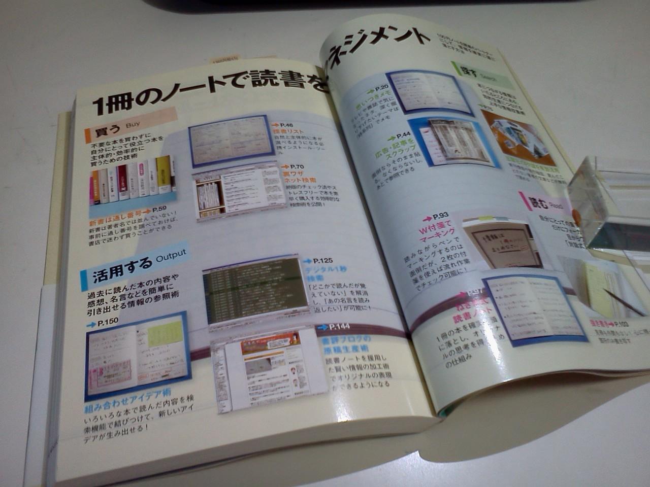 b0177514_105972.jpg