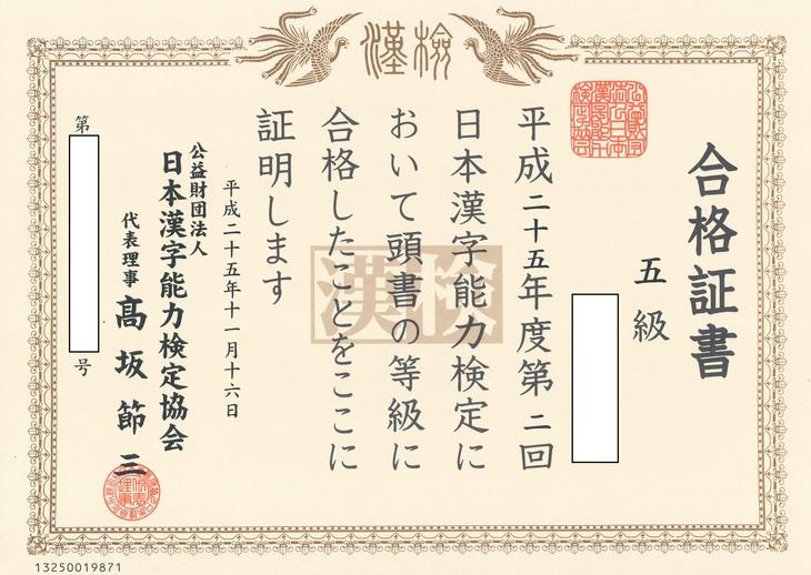 b0291016_18251310.jpg