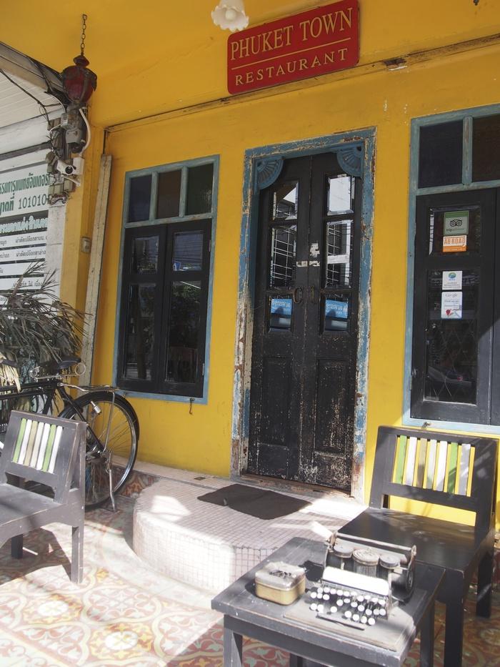 2013 11月 バンコク(35) ストリートフード-屋台が美味い_f0062122_924243.jpg