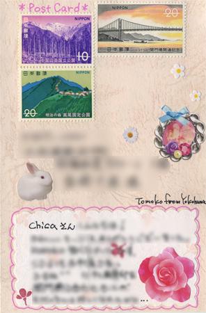 カード文通 Chicaさんへ コラージュカード_a0275527_23461869.jpg