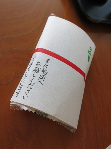 10月 奈佳先生と行く福岡⑤ 鮨やま中本店でランチそして旅の最後に・・・_a0055835_15543746.jpg