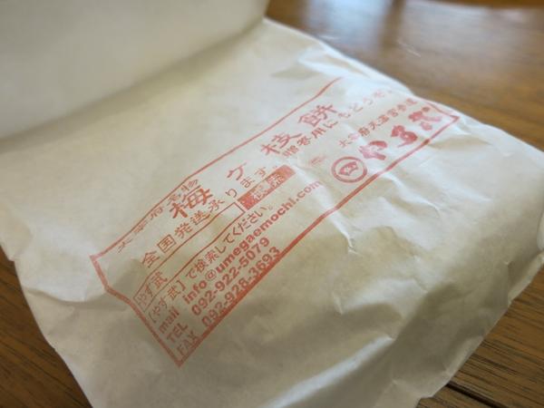 10月 奈佳先生と行く福岡⑤ 鮨やま中本店でランチそして旅の最後に・・・_a0055835_1613728.jpg