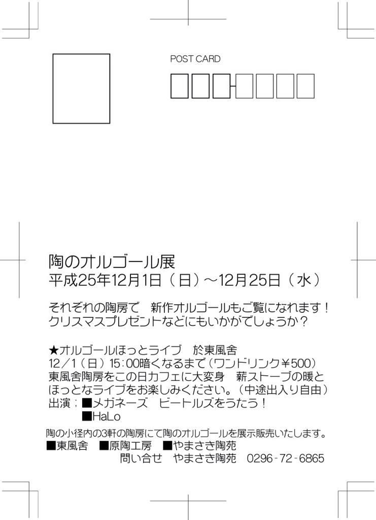 b0024339_0521052.jpg