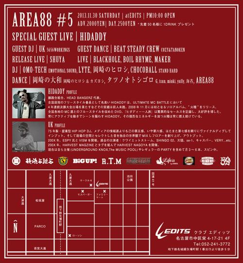 event info_e0121640_14241582.jpg