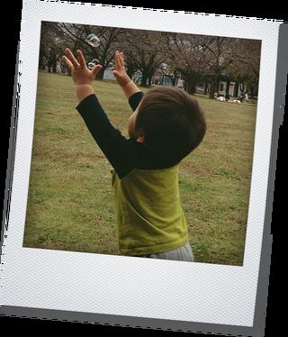 1歳半の息子のこと_e0214646_0442774.png