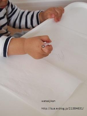1歳半の息子のこと_e0214646_0482824.jpg