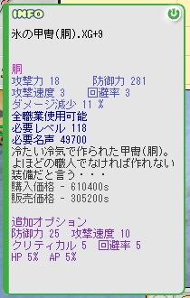 b0062457_2319151.jpg