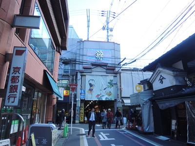 京都錦市場ツアー♪_b0252363_1748941.jpg