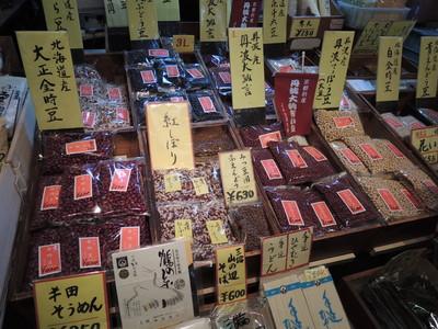 京都錦市場ツアー♪_b0252363_18113374.jpg