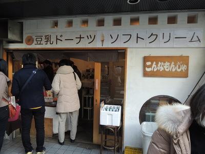 京都錦市場ツアー♪_b0252363_18115164.jpg