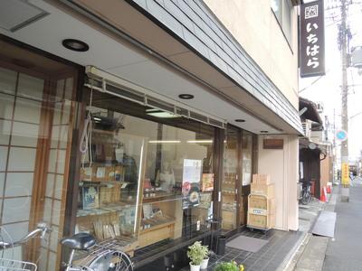 京都錦市場ツアー♪_b0252363_1813679.jpg