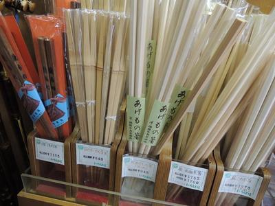 京都錦市場ツアー♪_b0252363_18153953.jpg