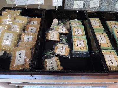 京都錦市場ツアー♪_b0252363_18161374.jpg