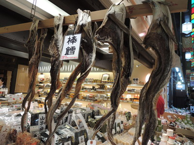 京都錦市場ツアー♪_b0252363_1895380.jpg