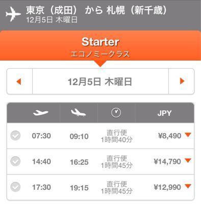 OFF4G Hokkaido ミニ忘年会・続_e0014773_9303749.jpg