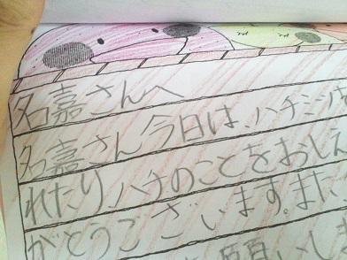 2013 小学生と採蜜体験_a0247891_157983.jpg