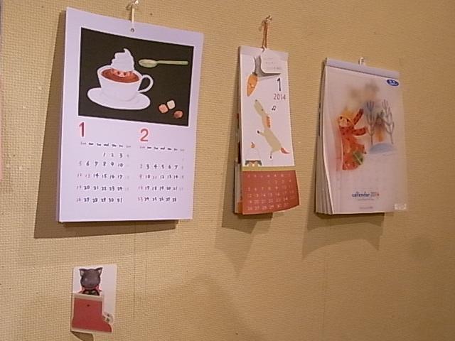 カレンダー、年賀状揃いました!12月1日~3日休廊_d0322493_0122057.jpg