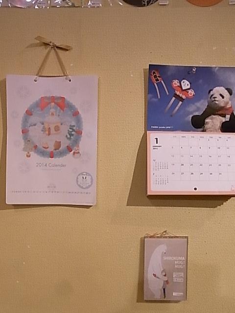 カレンダー、年賀状揃いました!12月1日~3日休廊_d0322493_013389.jpg