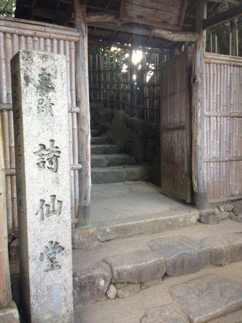 京都の紅葉~一乗寺界隈_e0152493_2323441.jpg