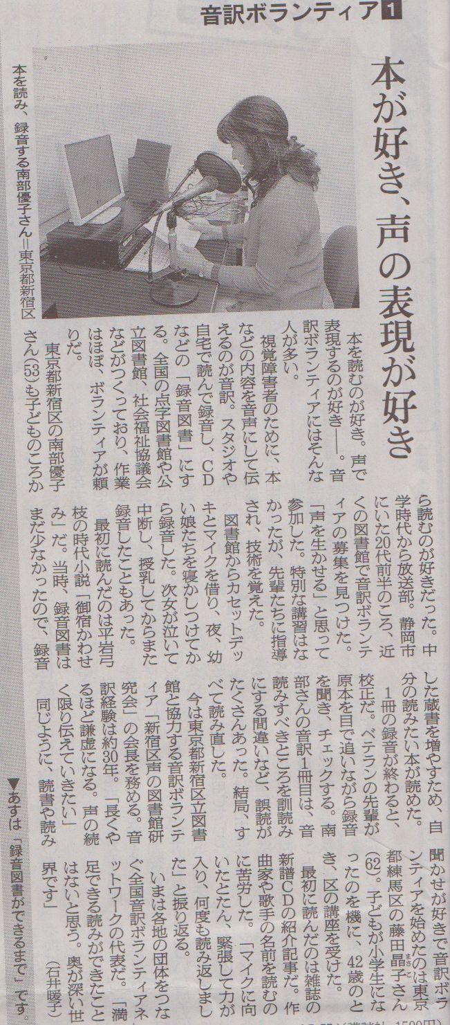 11月29日 茨城県立並木中等教育学校修学旅行事前学習  その6_d0249595_1241256.jpg