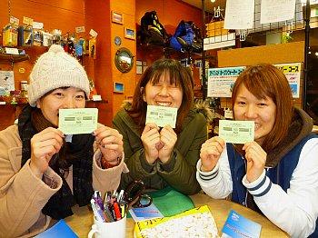 11月19日(火)20(水)平日白浜講習★_f0079996_1995766.jpg