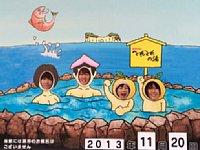 11月19日(火)20(水)平日白浜講習★_f0079996_19986.jpg