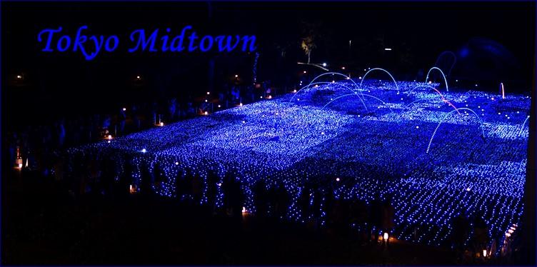 ミッドタウン・クリスマス 2013 ~誰かが誰かのサンタクロース~_b0145398_1810958.jpg