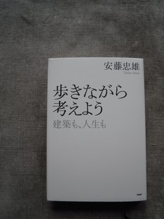 e0206902_1102978.jpg
