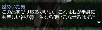 e0051412_2343758.jpg