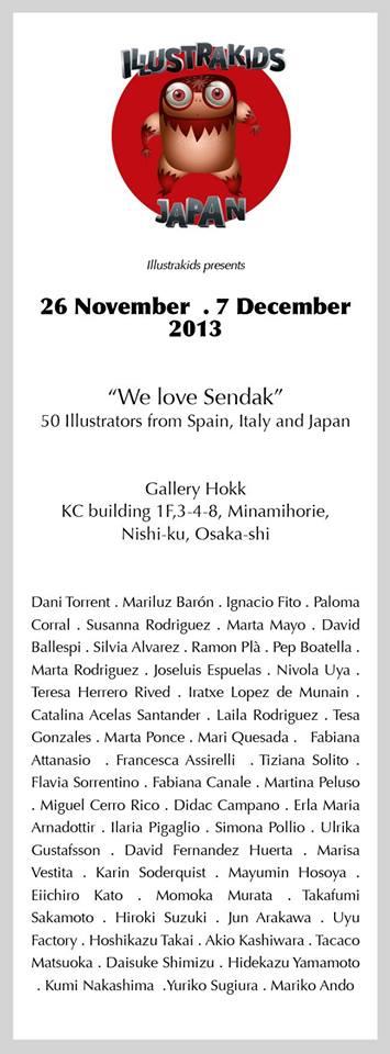 『モンスタートレイン2013〜モーリス・センダックへのオマージュ』展_f0172313_12541679.jpg