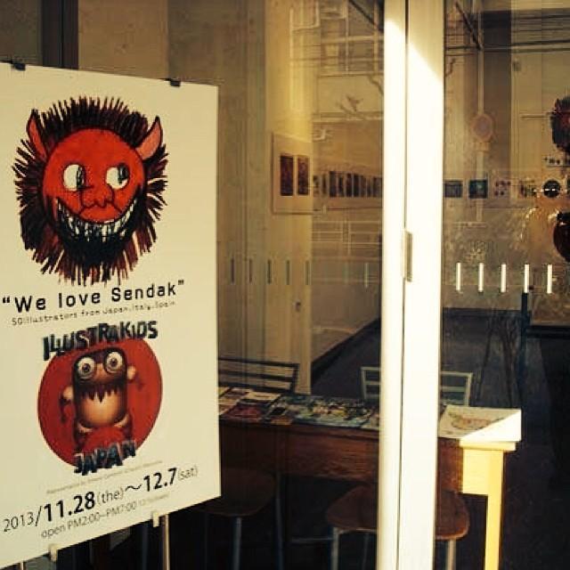 『モンスタートレイン2013〜モーリス・センダックへのオマージュ』展_f0172313_3425895.jpg