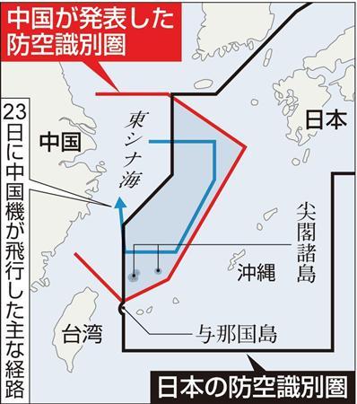 妄想一発:共産チャイナは本当は台湾から九州まで全部欲しがっているのでは?_e0171614_16452127.jpg