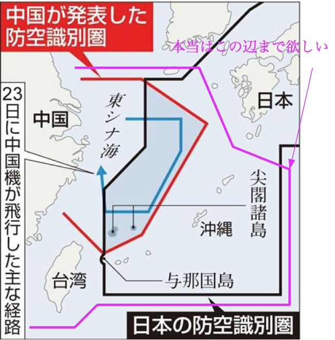妄想一発:共産チャイナは本当は台湾から九州まで全部欲しがっているのでは?_e0171614_1645265.jpg