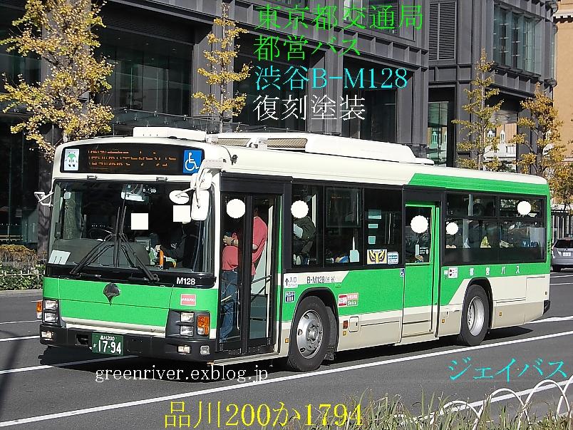 東京都交通局 B-M128_e0004218_2035152.jpg