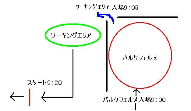c0223419_18124247.jpg