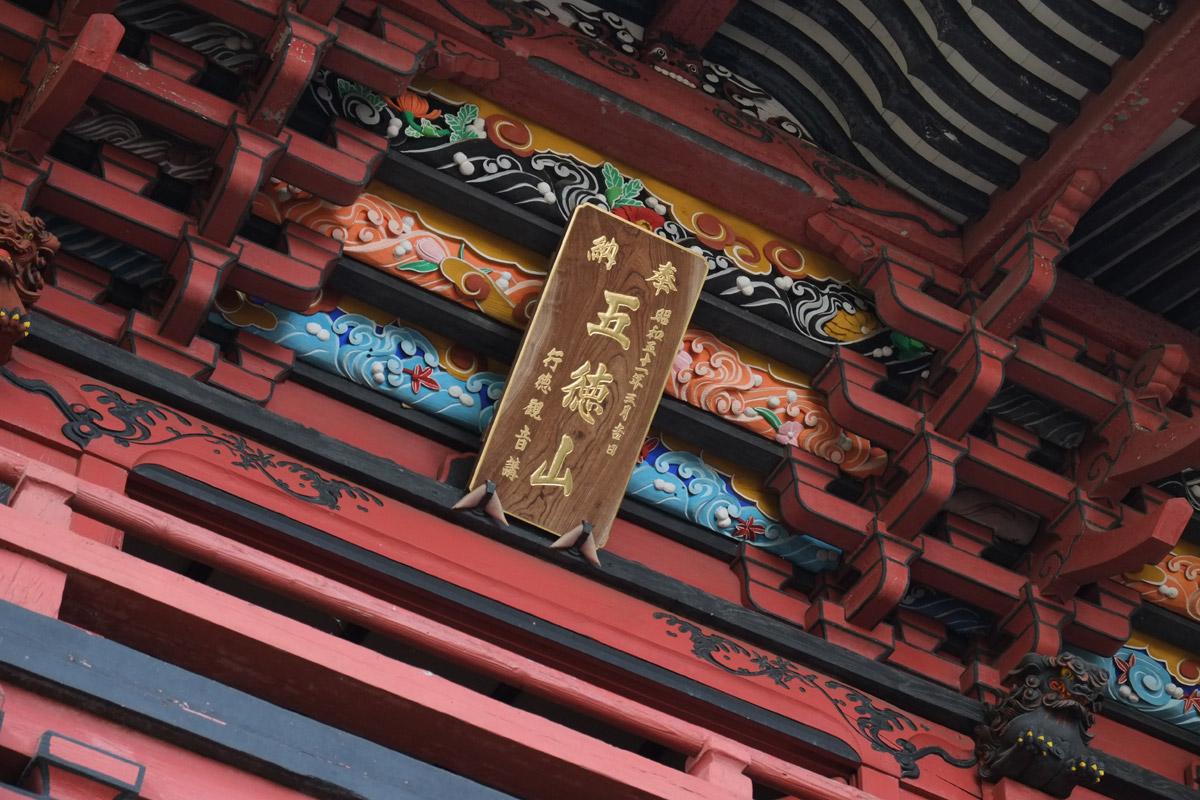 水沢神社_b0023523_21535389.jpg
