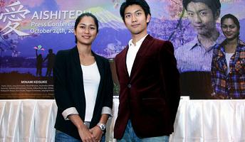 予告編:日本インドネシア初の合作テレビドラマ「愛してる」(Aishiteru)_a0054926_23261341.png