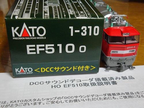 「音」は付加価値であると再認識:カトーEF510 DCCサウンド化_f0037227_0401620.jpg