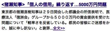 b0003330_0271981.jpg