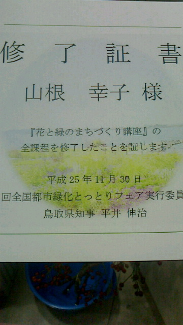 b0182530_200898.jpg