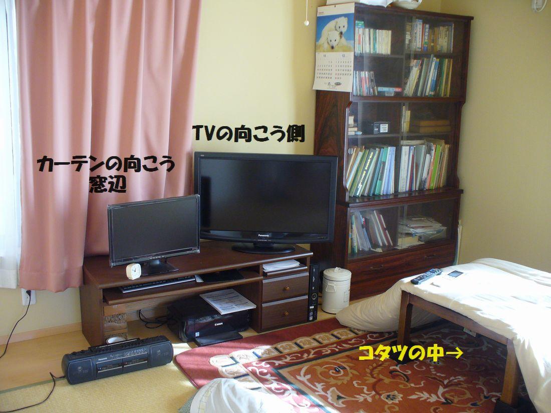 f0275632_2255414.jpg
